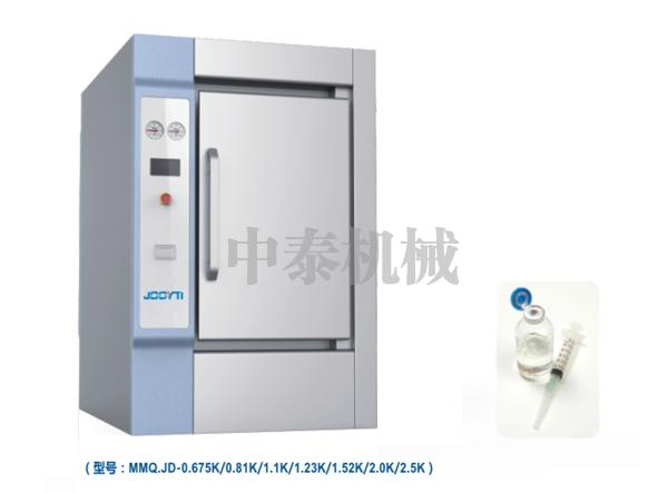 MMQ-JD快速冷却灭菌器