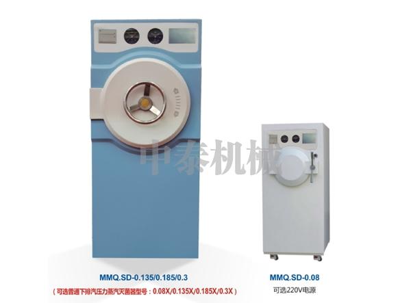 MMQ-SD脉动真空灭菌器(柜式)