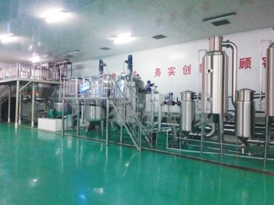 动物油脂精炼生产线